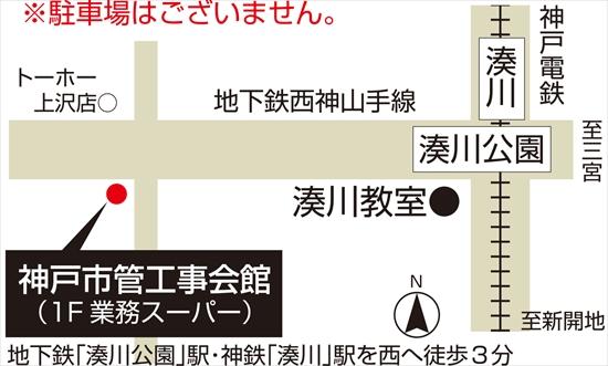 kankoujimap001_s.jpg