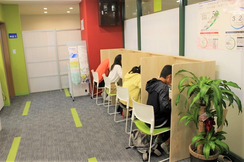 久保田学園北鈴蘭台教室自習スペース