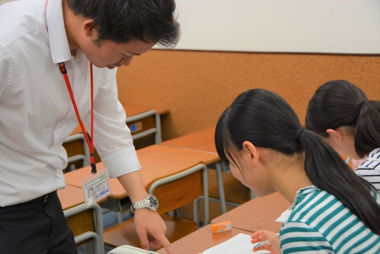 久保田学園西神中央教室