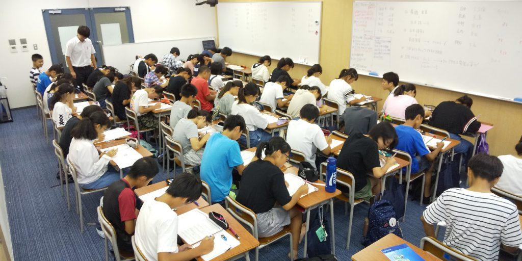 久保田学園西神南教室
