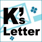 K'sLetter_ec