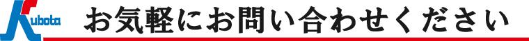 久保田電話番号見出し-01