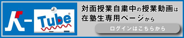 マイページ ログイン 河合塾 保護者